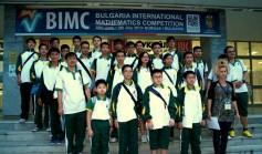 Kỳ thi IMC 2014 tại Hàn Quốc