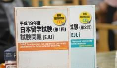 Kỳ thi EJU 2014 và Hội thảo Du học Nhật Bản