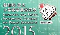 Thể lệ và lịch thi chính thức APMOPS 2015