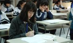 Kết quả thi Học sinh giỏi Tp Hà Nội 2015